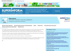 education.superinform.ru