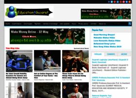 education4gujarat.blogspot.com