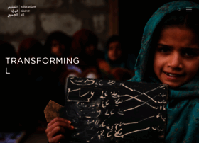 educationaboveall.org