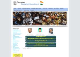 educationbihar.gov.in