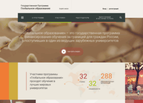 educationglobal.ru