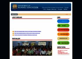 educationrecruitmentboard.com
