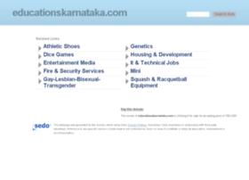educationskarnataka.com