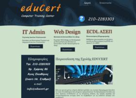educert.gr