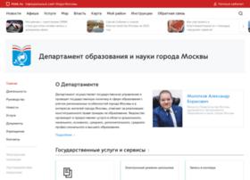 educom.ru