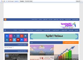 eductice.com