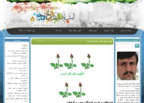 edudavid.blogfa.com