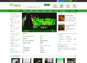 edudo.com