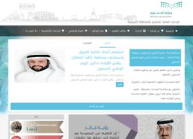 edueast.gov.sa
