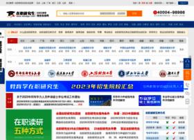 eduego.com