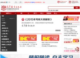 eduexam.com.cn