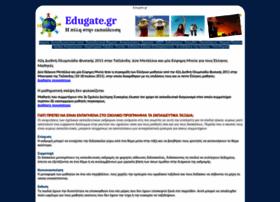 edugate.gr