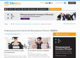 edugid.ru