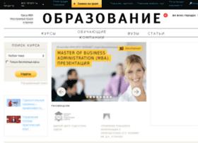 eduhh.ru