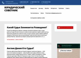 eduklgd.ru