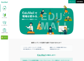 edumall.jp