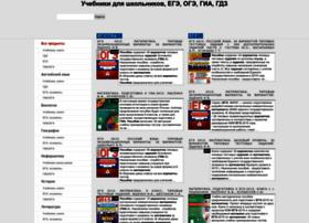 edumaterials.ru