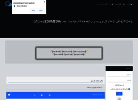 edumedia.yoo7.com