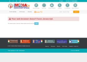 edumedia24.com