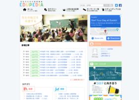 edupedia.jp