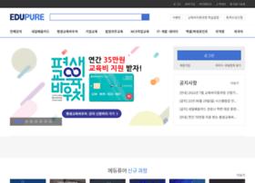 edupure.net
