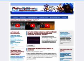 edurm.ru