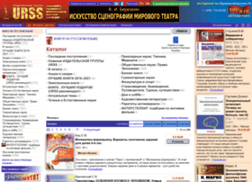 edurss.ru