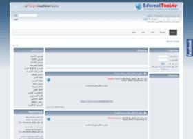 eduscol.org