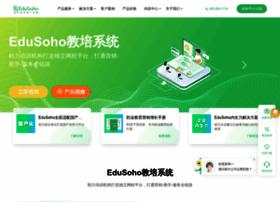 edusoho.com