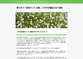 edutron.net