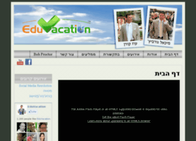 eduvacation.co.il