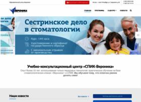 eduver.ru