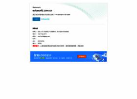 eduworld.com.cn
