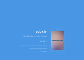 edux.ir