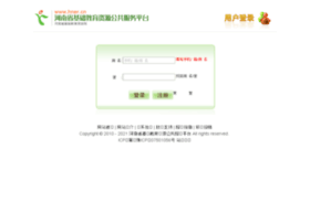 eduyun.hner.cn