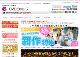 edvd.jp