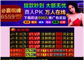 edvdboxset.com