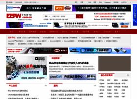 edw.com.cn
