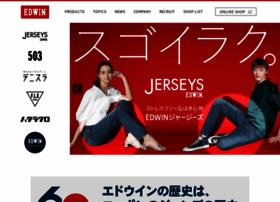 edwin.co.jp