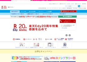 edy.jp