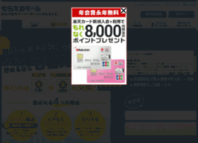 edypara.jp