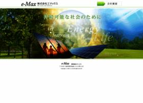 ee-max.co.jp