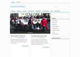 ee-summit.org