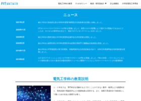 ee.fit.ac.jp