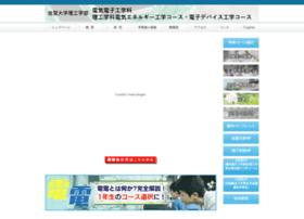 ee.saga-u.ac.jp