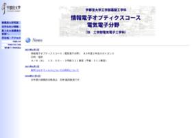 ee.utsunomiya-u.ac.jp