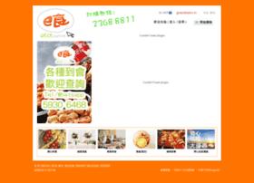 eeat.com.hk