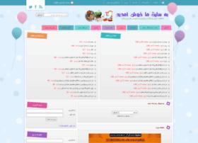 eec.rozblog.com