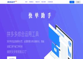 eee8.com.cn