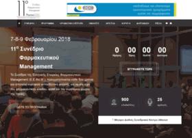 eefamcongress2018.gr